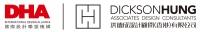 洪德成设计顾问(香港)有限公司招聘信息