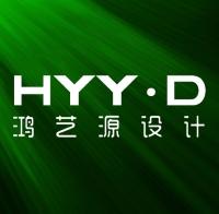 深圳市鸿艺源建筑室内设计有限公司
