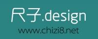 深圳市尺子艺术设计有限公司招聘信息