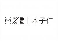 木子仁室内设计事务所