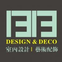 深圳壹叁壹叁装饰有限公司招聘信息