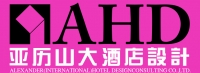 AHD 亚历山大(国际)酒店设计顾问公司