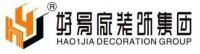 深圳市好易家装饰工程有限公司