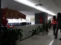 深圳成豪设计顾问有限公司