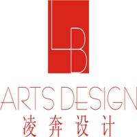 深圳市凌奔环境艺术设计有限公司招聘信息