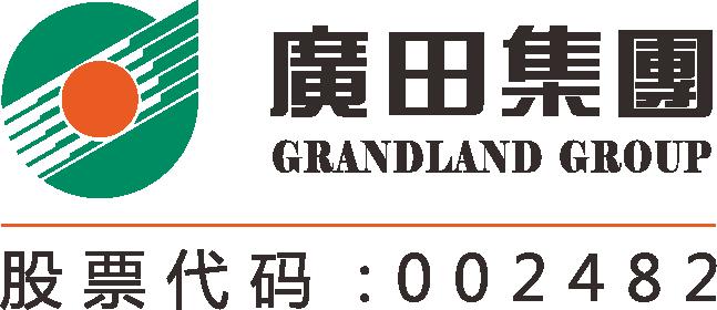 深圳市广田建筑装饰设计研究院