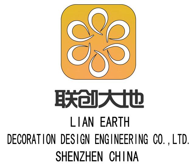 深圳联创大地装饰设计工程有限公司招聘信息