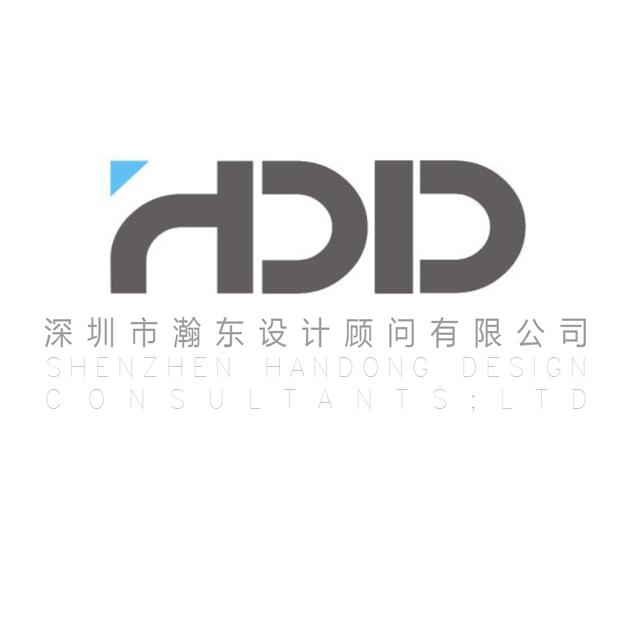 深圳市瀚东设计顾问有限公司招聘信息