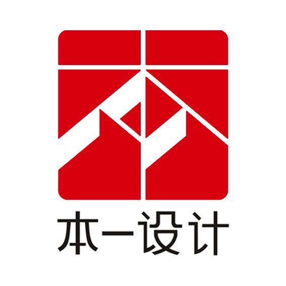 深圳本一设计有限公司招聘信息