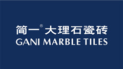 简一大理石瓷砖深圳营销中心