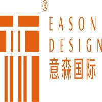 深圳意森国际艺术设计有限公司(招聘信息