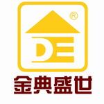 深圳市金典盛世建设有限公司招聘信息