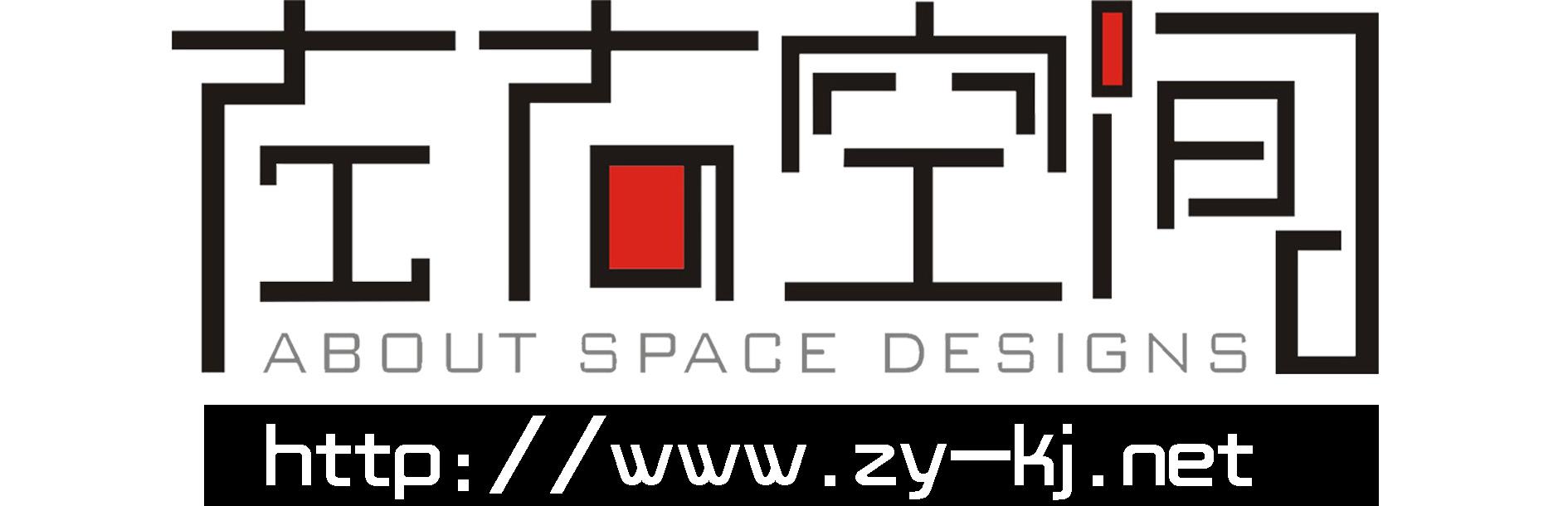 深圳市左右一空间设计策划有限公司招聘信息