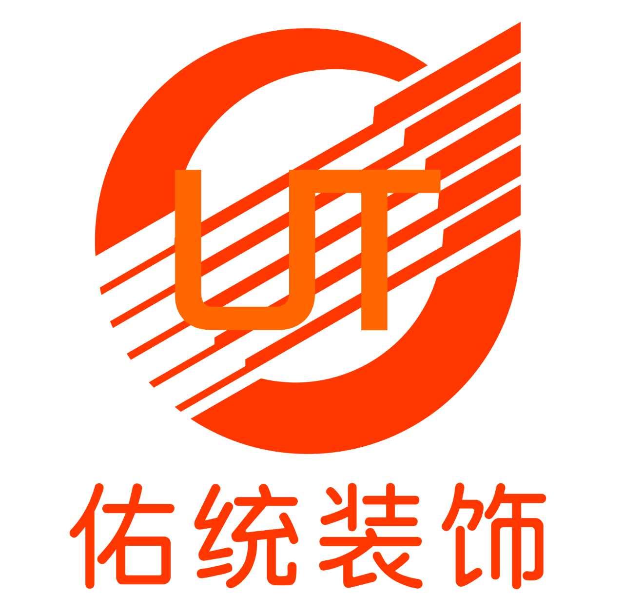 上海佑统装饰招聘信息