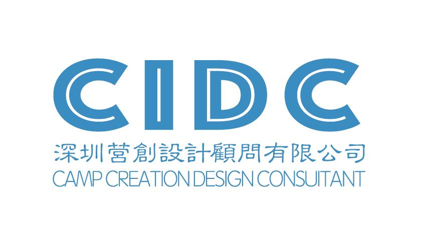 深圳营创设计顾问有限公司招聘信息