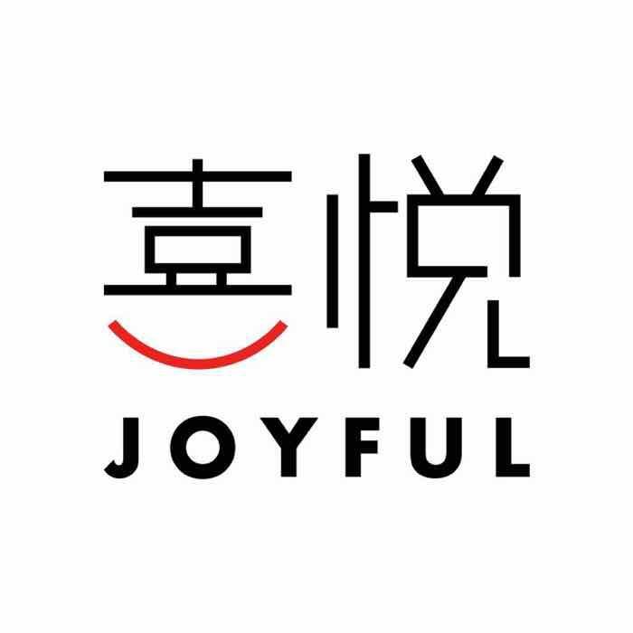 深圳市喜悦汇科技有限公司招聘信息