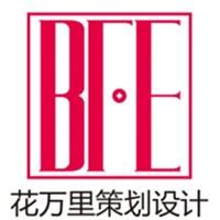 深圳市花万里室内设计有限公司招聘信息