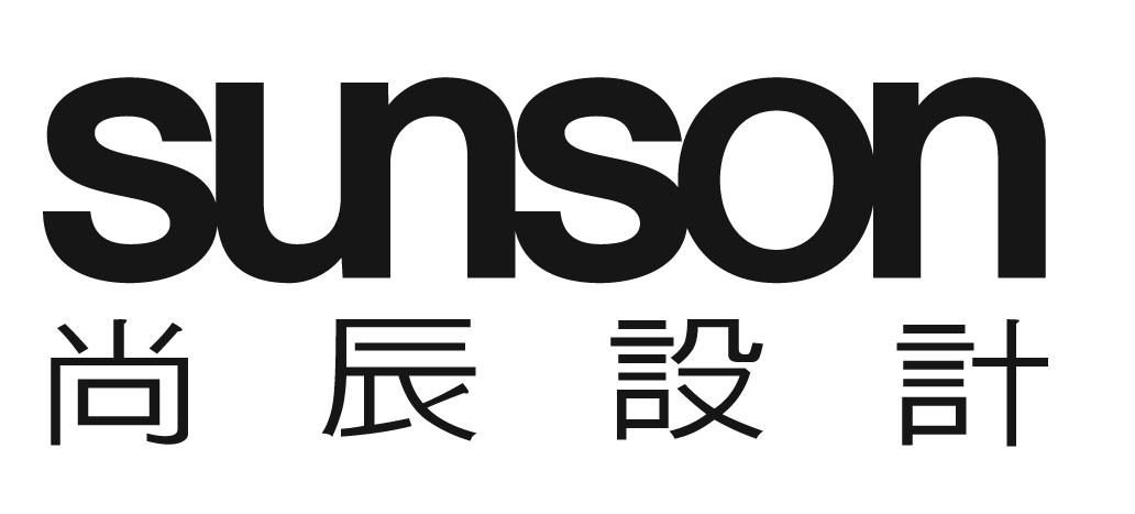 深圳市尚辰设计有限公司