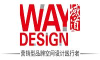 深圳市域道设计装饰工程有限公司招聘信息