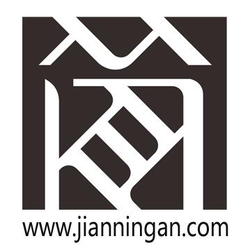 深圳简宁安设计顾问有限公司招聘信息