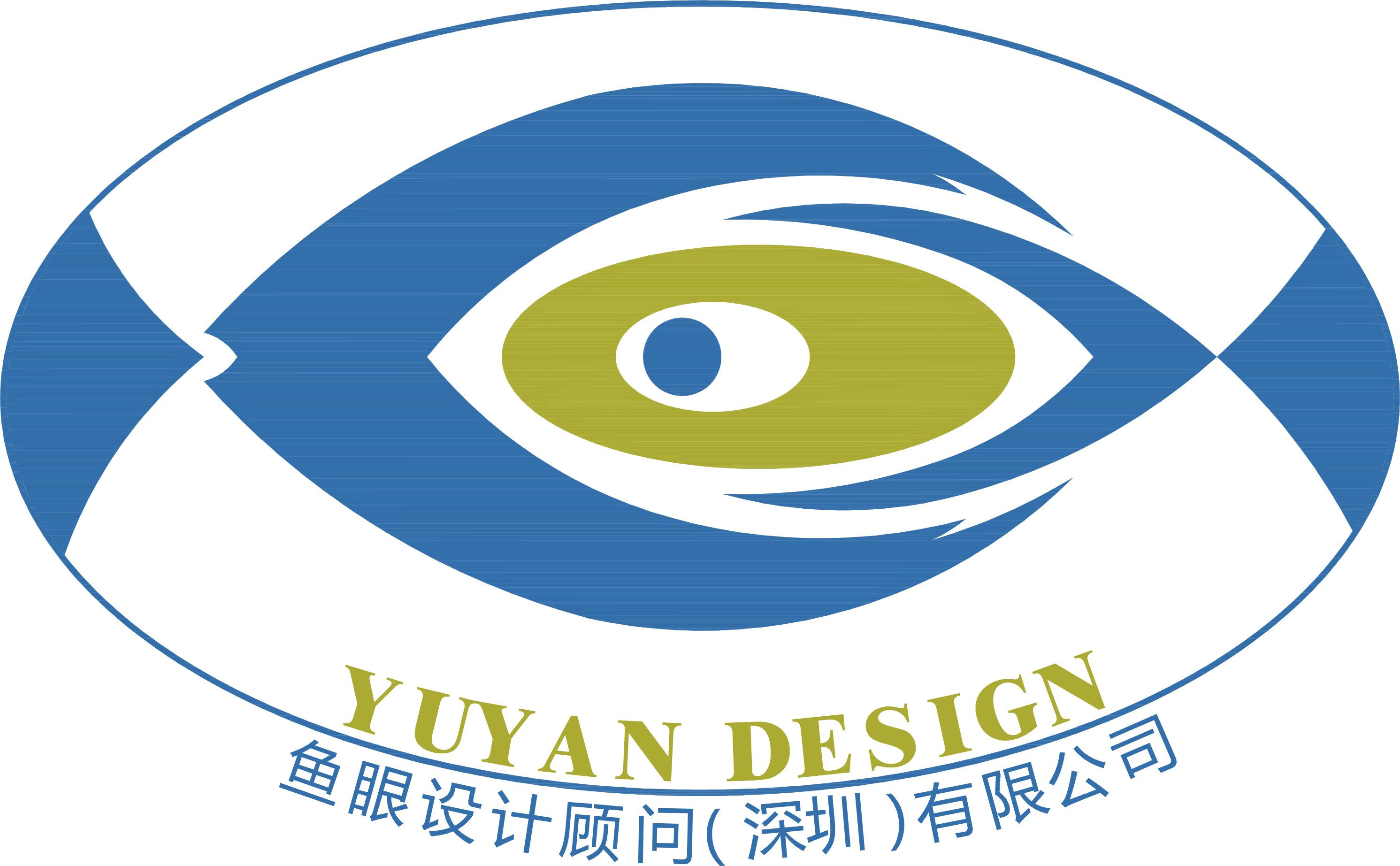 鱼眼设计顾问(深圳)有限公司