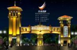 郑州龙湖国瑞城夜景亮化设计工程案例