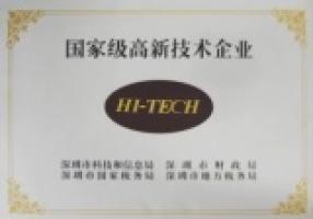 HCM1158H热量表在楼宇供暖设计上应用