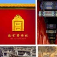 北京皇家粮仓会所