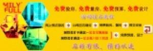 南宁美立方装修套餐价格表—让您明白消费!!