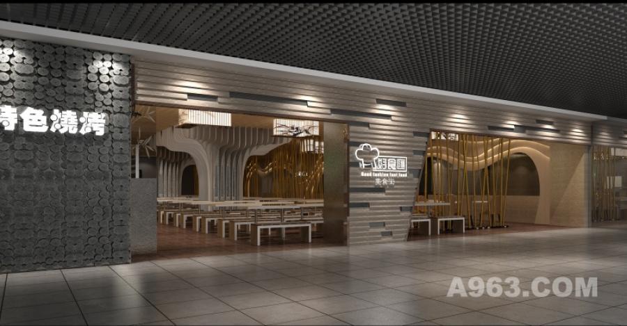 哈尔滨道里万达广场美食街 店招