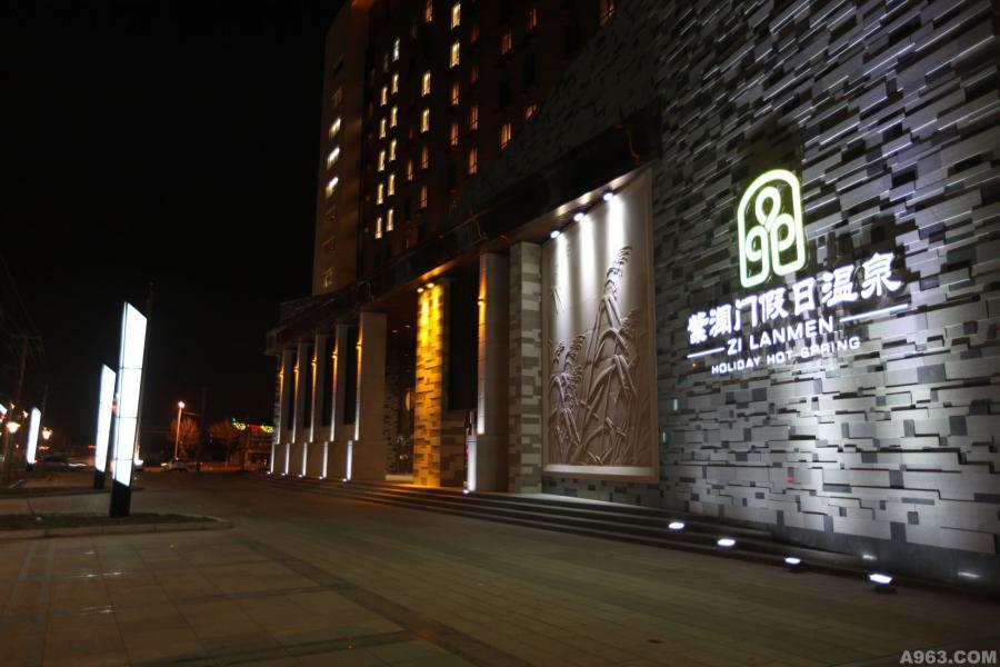 盘锦紫澜门温泉度假酒店-外立面3