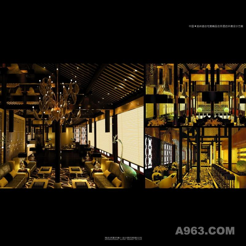 10-1道台府酒店
