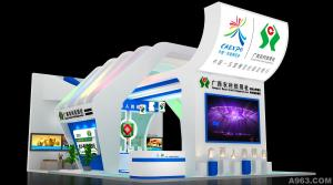 广西农村信用合作社展位设计