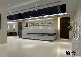 广西威壮地产有限公司办公室设计