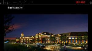 温泉酒店夜景灯光照明工程---麦西亚照明设计