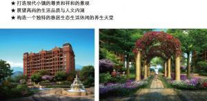 欧洲式中国小镇夜景照明设计方案----深圳麦西亚照明
