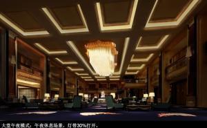 中国东北5星级酒店室内灯光设计