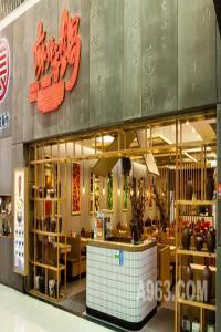 麻辣香锅-新城市广场店