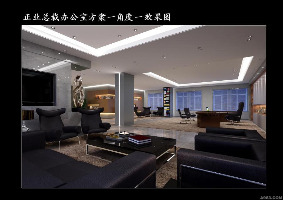葫芦岛正业办公楼设计