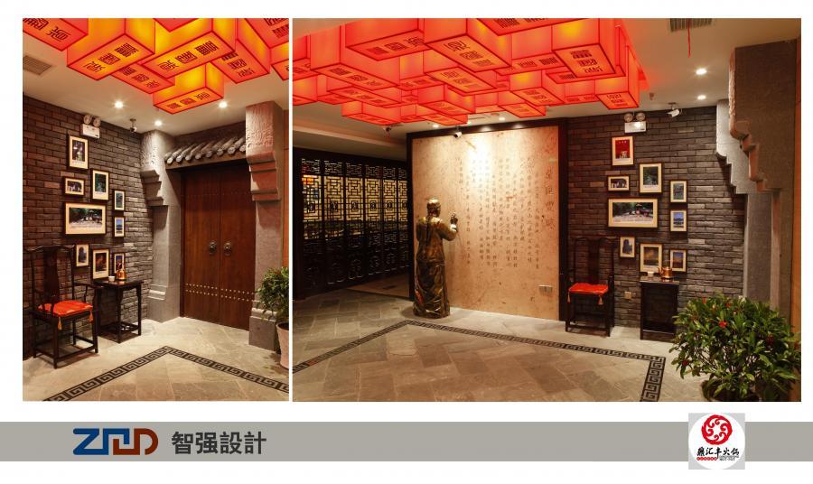 鼎汇丰重庆老火锅-三层电梯厅