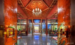 北京郡王府黔香阁文化酒店
