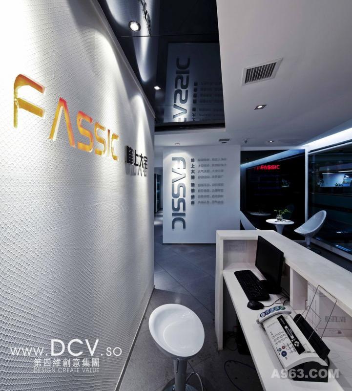 第四维公司 西安峰上大宅峰创国际最高端时尚大气的办公室创意设计
