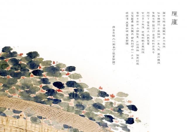 隐庐--上海建发泗凤路Y1户型样板房