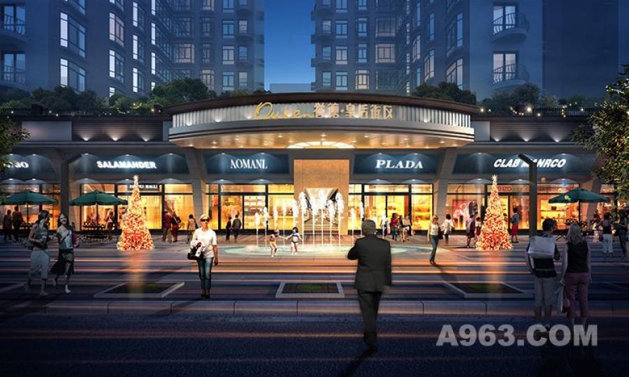 1深圳誉德皇后街区商业街设计