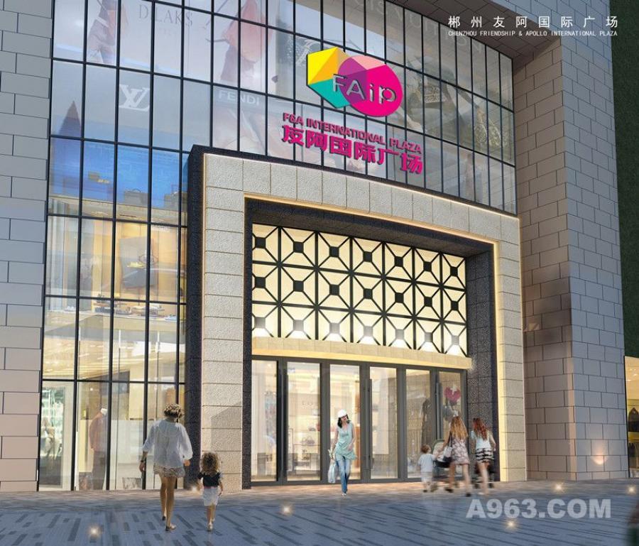 郴州友阿商业国际广场屹立于郴州最核心、北湖最中心的位置,项目占地总面积60亩,建筑面积30万方,其中纯商业面积17万方。项目由国际名品购物中心、多层天幕商业街、时尚潮流主题商场三大主题商业聚合而成,汇聚数百个国内外高端品牌、数十余种精彩业态。打造郴州第一个最高端、最具时代意义的国际商业中心。