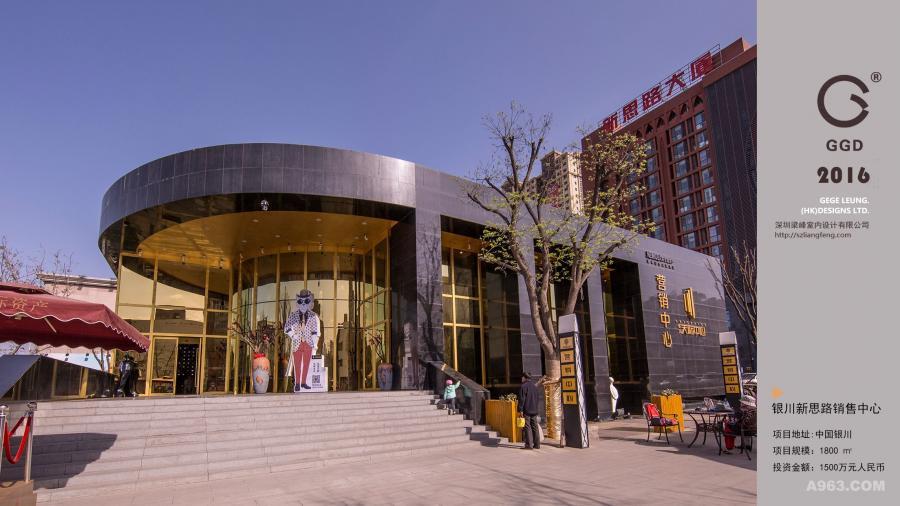 贺兰岿然,黄河不息。 木纹的温情使得空间充满了温馨的气氛,配以出塞上江南沉淀出来的金黄色,再加以中国红的点缀,恰似黄河横贯、麦浪翻滚般的氛围成了空间的磅礴。