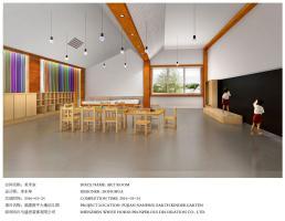 (福建)南平大地幼儿园设计案例