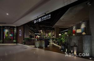 【朗昇国际商业设计】润小馆·海南椰子鸡餐厅|慢煮旧日时光