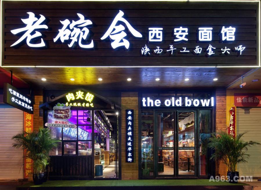 前门设置了两个入口,右边为店铺正门,左边则是专为方便人们购买肉夹馍而设计的通道。肉夹馍宣传语挂置中间,与牌匾、英文品牌名、面食宣传语风格保持一致,形成体系。