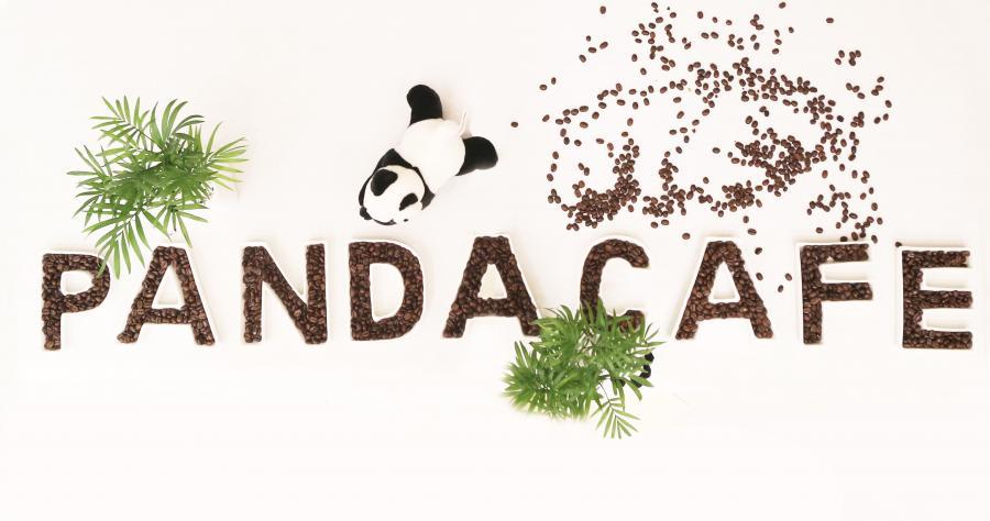 熊猫休闲馆
